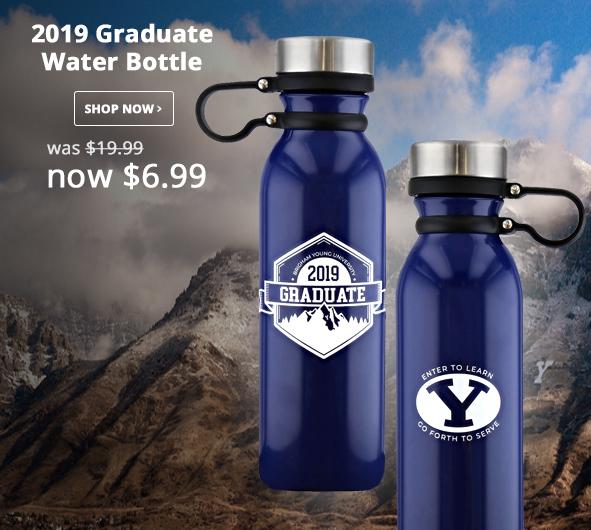 6795daee NOW $6.99 - Graduate Water Bottle