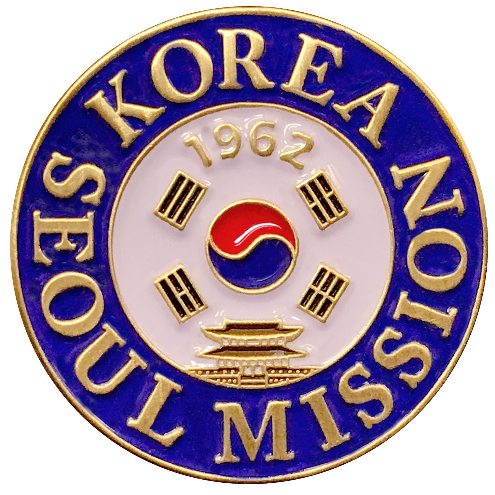 LDS Korea Seoul Mission Necklace
